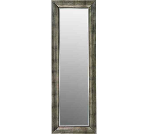 OGLEDALO  50/150/3,5 cm     - boje srebra, Lifestyle, drvo (50/150/3,5cm) - Landscape