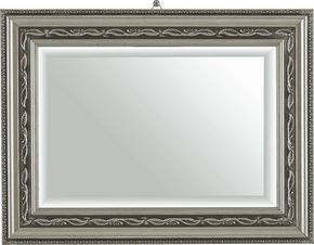 VÄGGSPEGEL - silver, Lifestyle, glas/plast (30/40/2,2cm) - Landscape