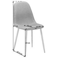 STUHL Webstoff Dunkelgrau - Eichefarben/Dunkelgrau, Design, Textil/Metall (44/87/49,5cm) - Ti`me