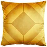 KISSENHÜLLE Goldfarben 45/45 cm  - Goldfarben, Design, Textil (45/45cm) - Novel