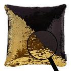 KISSENHÜLLE Goldfarben, Schwarz 40/40 cm - Goldfarben/Schwarz, Kunststoff/Textil (40/40cm)