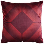 KISSENHÜLLE Rot  - Rot, Design, Textil (45/45cm) - Novel
