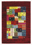 WEBTEPPICH  65/130 cm  Kastanienfarben - Kastanienfarben, Textil (65/130cm) - Novel
