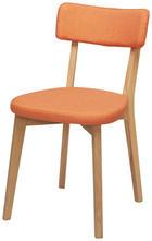 STUHL Flachgewebe Eiche massiv Eichefarben, Orange - Eichefarben/Orange, Design, Holz/Textil (44/82/55cm) - Carryhome