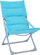 ZLOŽLJIV VRTNI STOL - modra/srebrna, Design, kovina/tekstil (63/88/83cm) - AMBIA GARDEN