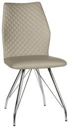 STOL, kovina, tekstil bež - bež, Design, kovina/tekstil (44/91/59,5cm) - Xora