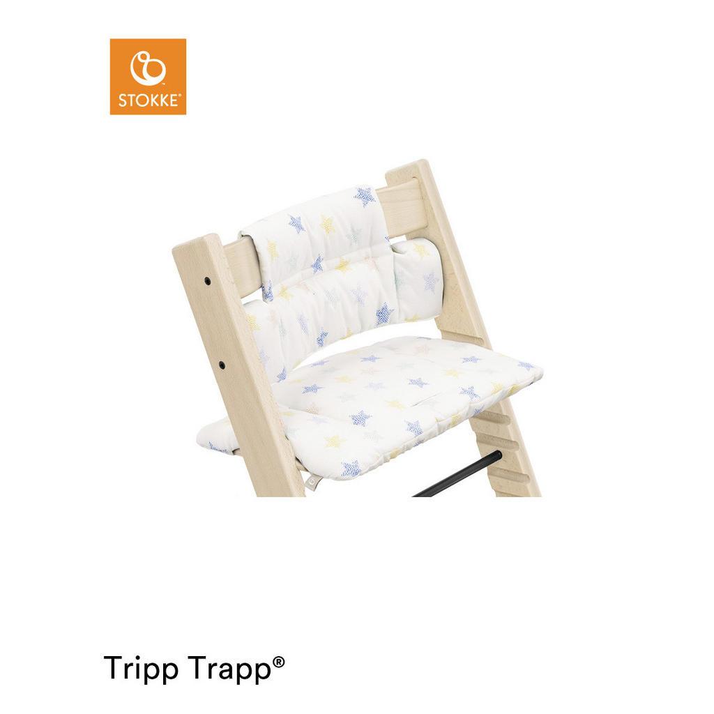 Stokke HOCHSTUHLEINLAGE Stars Multi Tripp Trapp Sitzkissen