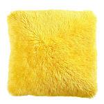 ZIERKISSEN 48/48 cm  - Gelb, KONVENTIONELL, Textil (48/48cm) - Novel