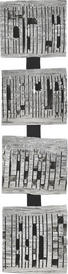Abstraktes BILD - Silberfarben, Design, Kunststoff (20/80cm) - Monee