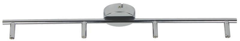LED SVÍTIDLO - barvy chromu, Design, kov (58cm) - BOXXX