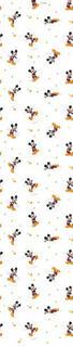 Kinderschlaufenschal  halbtransparent   145/245 cm - Basics, Textil (145/245cm)