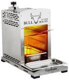 GRILL BULL BURNER - Edelstahlfarben, Trend, Metall (54,5/25/40,5cm)