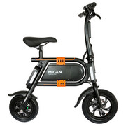 ELEKTRO-BIKE EK 16 - Schwarz/Orange, Trend, Metall (96/49,5/100cm) - MICAN