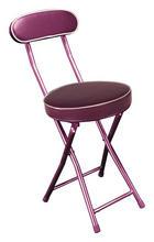 ZLOŽLJIV STOL, kovina, tekstil vijolična - vijolična/bela, Design, kovina/tekstil (30/75/45cm) - Boxxx