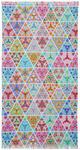 HAMAMTUCH 90/160 cm Multicolor  - Multicolor, Design, Textil (90/160cm) - Esposa
