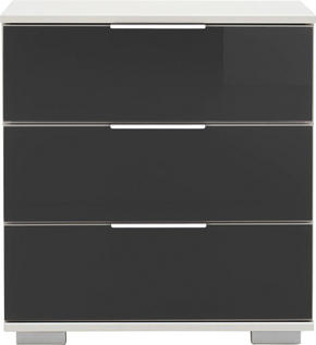 SÄNGBORD - vit/alufärgad, Design, metall/glas (52 58 38cm) - Low Price