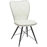 ŽIDLE, kov, textil, bílá, černá, - bílá/šedá, Design, kov/textil (49/90/61cm) - Hom`in