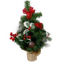 Weihnachtsdeko Für 1 Euro.Weihnachtsdeko Online Kaufen Xxxlutz