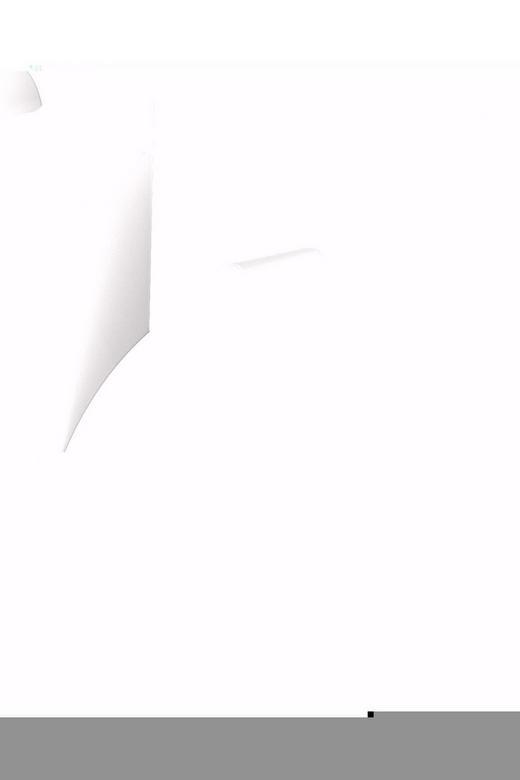 HAKEN - Weiß, Design, Kunststoff (23.5/7/9.5cm)