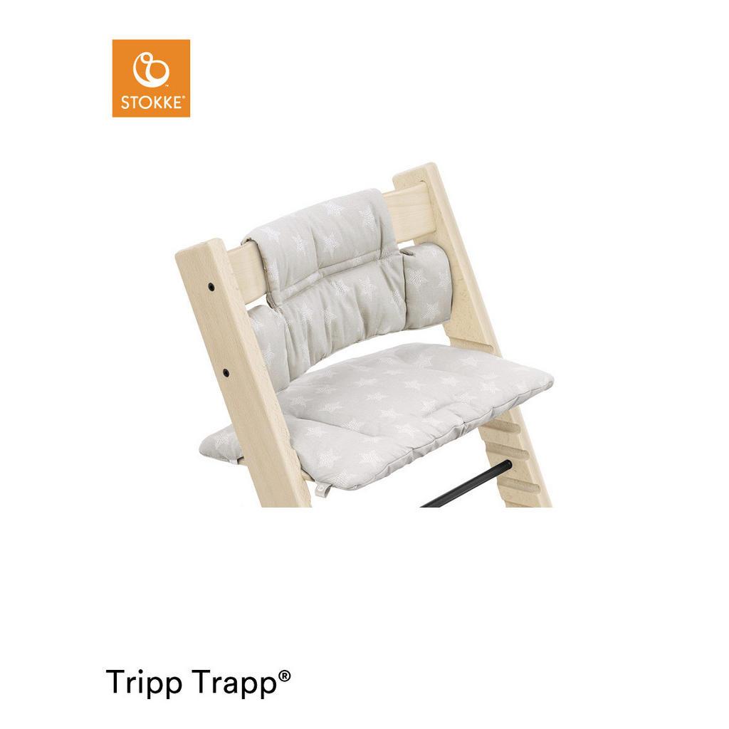 Stokke HOCHSTUHLEINLAGE Star Silver Tripp Trapp Sitzkissen