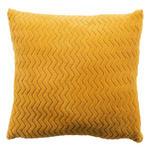Zierkissen Talisha - Currygelb, MODERN, Textil (40/40cm) - Luca Bessoni