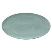 FRÜHSTÜCKSTELLER 22,5 cm - Grün, Design, Keramik (22,5cm) - SELTMANN WEIDEN