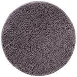 BADEMATTE 60 cm  Grau   - Grau, Basics, Naturmaterialien/Textil (60cm) - Esposa