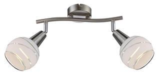 LED-STRAHLER   - KONVENTIONELL, Glas/Metall (28/10/21cm) - Boxxx