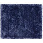 WC-Vorleger Asima - Blau, MODERN, Textil (50/60cm) - Luca Bessoni