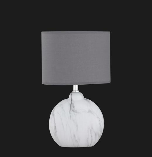 TISCHLEUCHTE - Schwarz/Weiß, Basics, Keramik/Textil (26cm)