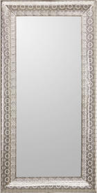 SPEGEL - silver, Lifestyle, metall/glas (80/160/6cm) - LANDSCAPE