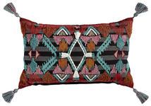 ZIERKISSEN 35/60 cm  - Multicolor, MODERN, Textil (35/60cm) - Ambiente