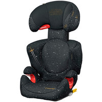Kinderautositz Rodi XP Fix - Goldfarben/Schwarz, Basics, Kunststoff/Textil (47/59/31,5cm) - Maxi-Cosi
