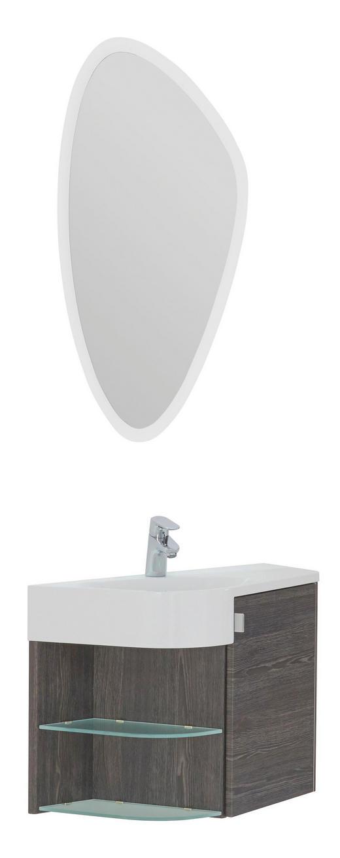 GÄSTEBAD Braun - Braun, Design, Stein (65cm) - Welnova