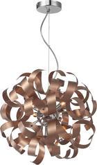 LED-HÄNGELEUCHTE - Kupferfarben, Design, Metall (42/300cm) - Ambiente