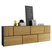 REGALKOMBINATION in Eichefarben, Grau - Eichefarben/Grau, Design, Holz/Holzwerkstoff (225/75/39,2cm) - Hülsta - Now