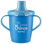 KINDERBECHER - Blau, Basics, Kunststoff (7cm) - MY BABY LOU
