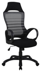 PISARNIŠKI STOL tekstil črna, siva - črna/siva, Design, umetna masa/tekstil (63 131 64cm) - Xora