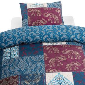 PÅSLAKANSET - multicolor, Basics, textil (150/210cm)