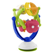 Motorikspiel - Multicolor, Basics, Kunststoff (12,5/20/11,5cm) - Chicco
