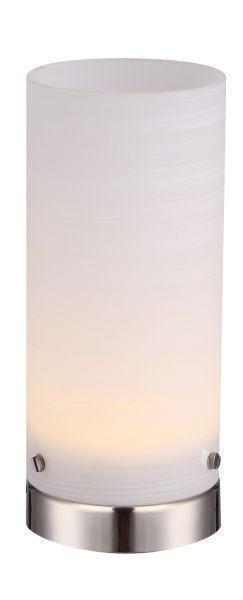LED-TISCHLEUCHTE - Nickelfarben, Design, Glas/Metall (8,5/8,5/20cm) - Boxxx