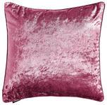 KISSENHÜLLE Pink 50/50 cm  - Pink, Design, Textil (50/50cm) - Novel