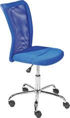 JUGENDDREHSTUHL Lederlook, Netz Blau - Chromfarben/Blau, Design, Kunststoff/Textil (43/88-98/56cm) - CARRYHOME