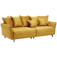MEGA POHOVKA, žlutá, textil,  - černá/žlutá, Design, kov/textil (226/91/103cm) - Carryhome