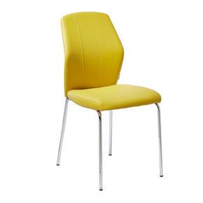 STOL - kromfärg/gul, Design, metall/textil (56/91,5/46,5cm) - Carryhome