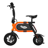 ELEKTRO-BIKE EK 16 II - Schwarz/Orange, Trend, Metall (90/94,5/48cm)