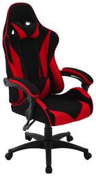 PISARNIŠKI STOL kovina, tekstil, umetna masa črna, rdeča - rdeča/črna, Design, kovina/umetna masa (65/132/67cm) - Xora