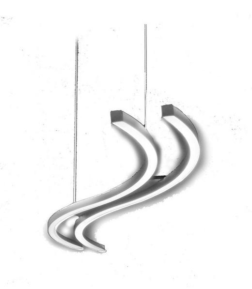 LED-HÄNGELEUCHTE - Opal, Design, Kunststoff/Metall (145,6cm)
