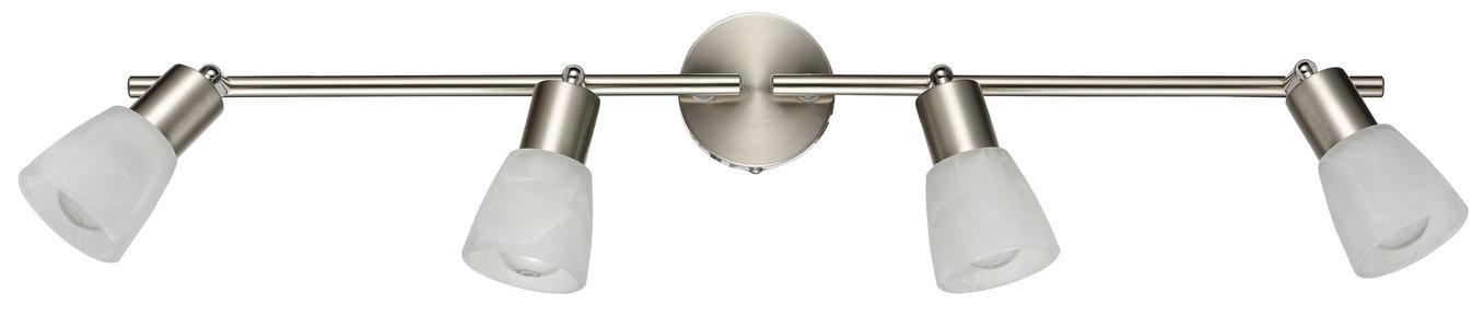 Spots & Strahler für flexible Beleuchtung zuhause XXXLutz