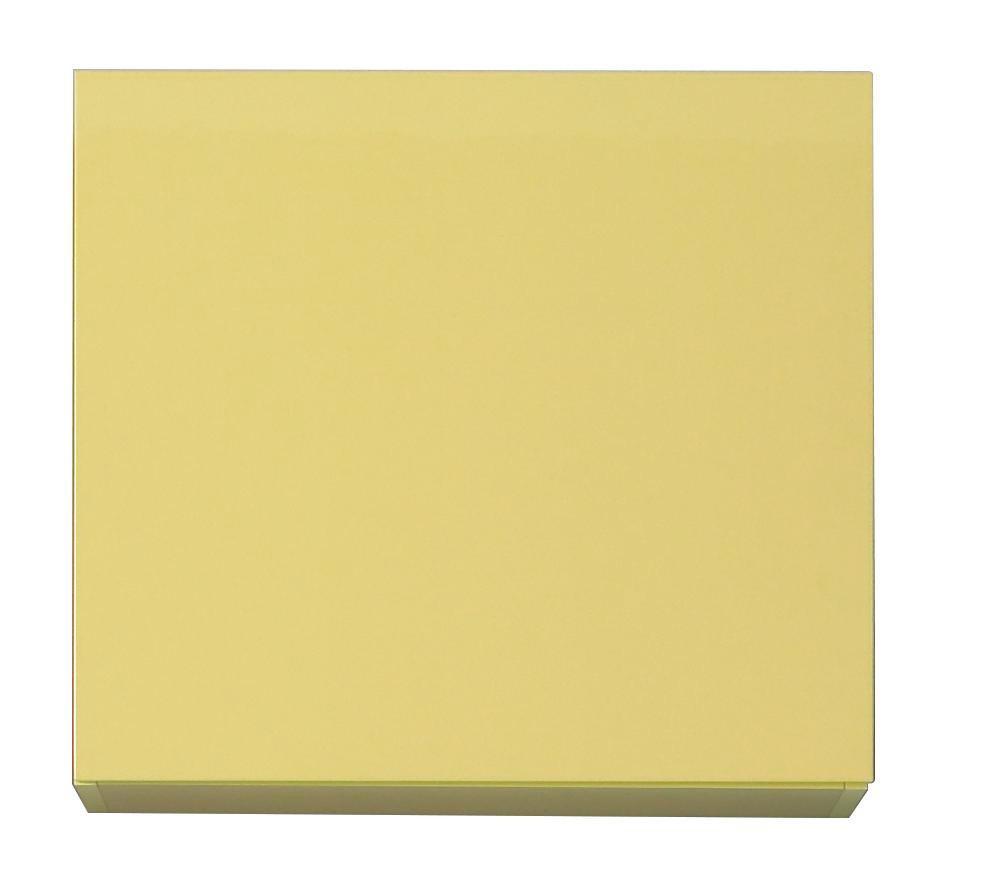 HÄNGEWÜRFEL in  Gelb - Gelb, MODERN, Holzwerkstoff (57/51/31cm) - CARRYHOME